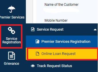 loan against policy LIC loan LIC से लोन LIC पालिसी से लोन 5