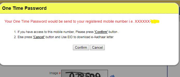 How to download Aadhaar Card कैसे करें आधार कार्ड को ऑनलाइन डाउनलोड 2