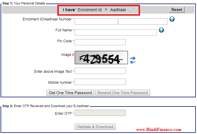 How to download Aadhaar Card कैसे करें आधार कार्ड को ऑनलाइन डाउनलोड 4 e-Aadhaar