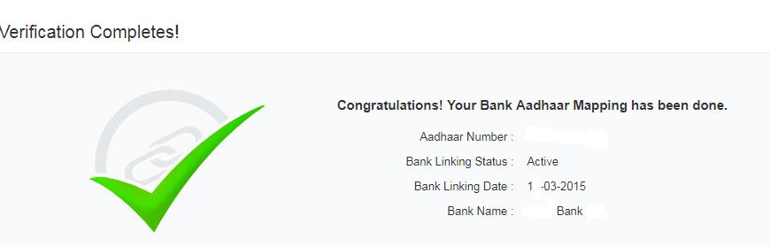 how to check bank-account aadhaar card linking status कैसे जाने की आपका आधार आपके बैंक account मसे जुड़ा हुआ है या नहीं 3