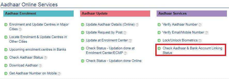 how to check bank-account aadhaar card linking status कैसे जाने की आपका आधार आपके बैंक account मसे जुड़ा हुआ है या नहीं1