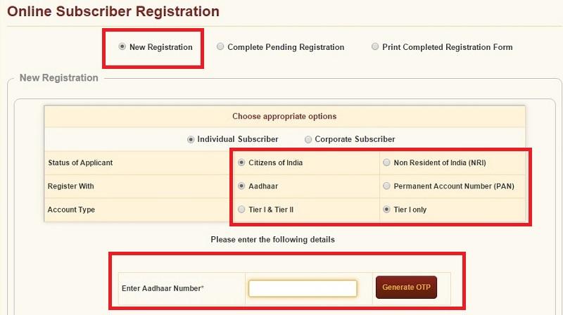 NPS account kaise khole online how to open NPS online aadhaar card adhar card 2