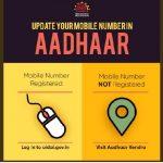 How to update mobile number in Aadhaar card 1