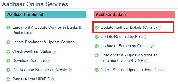 how to link update phone number with aadhaar अपना मोबाइल नंबर आधार कार्ड में ऑनलाइन अपडेट कैसे करे 2