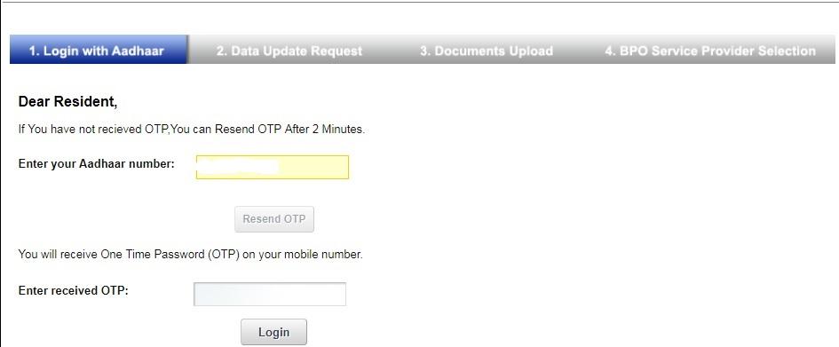 how to link update phone number with aadhaar अपना मोबाइल नंबर आधार कार्ड में ऑनलाइन अपडेट कैसे करे 4