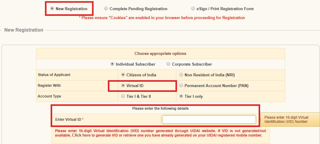 aadhaar virtual id आधार nps ऑनलाइन कैसे खोलें