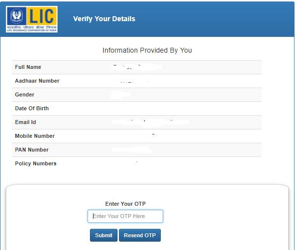 lic aadhaar link online lic aadhaar card link आधार को lic पालिसी से कैसे लिंक करें ऑनलाइन एलआईसी आधार लिंक 1