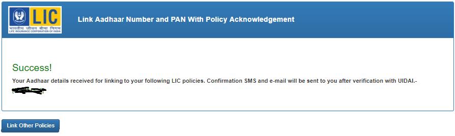 lic aadhaar link online lic aadhaar card link आधार को lic पालिसी से कैसे लिंक करें ऑनलाइन एलआईसी आधार लिंक 2