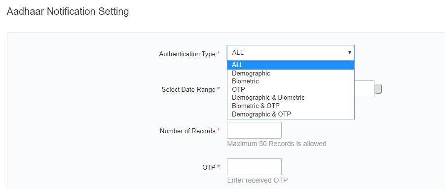 आधार कार्ड कहाँ उपयोग हुआ है पता करें aadhaar authentication
