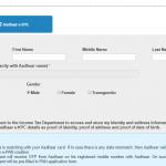 e-pan कार्ड ई-पैन hindi download