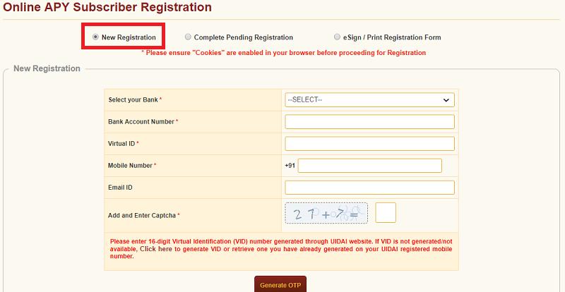 अटल पेंशन योजना ऑनलाइन open APY online atal pension yojana