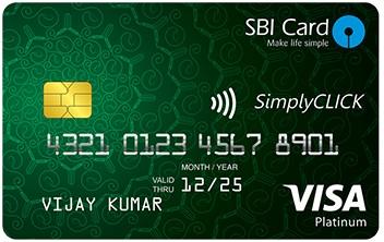 sbi सबी क्रेडिट कार्ड