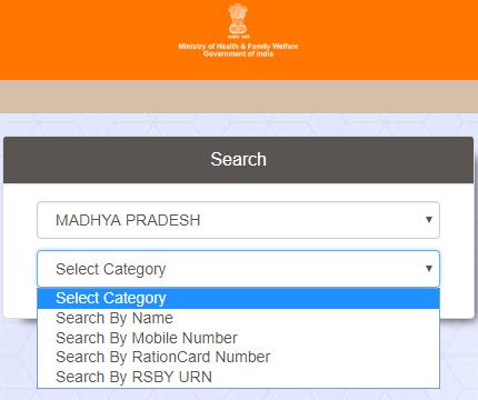 ayushman bharat yojana beneficiary search आयुष्मान भारत योजना रजिस्ट्रेशन विवरण नाम कैसे ढूँढें